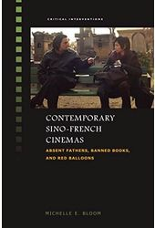Contemporary Sino-French Cinemas: Absent Fathers,