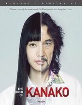 The World of Kanako (Blu-ray)