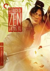 A Touch of Zen (2-DVD)