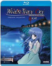 When They Cry Kai - Season 2 (4-Disc)