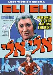 Eli, Eli (Yiddish, Subtitled in English)