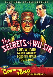 The Secrets of Wu Sin (1932) / The Law of the
