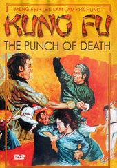 Kung Fu: Punch of Death