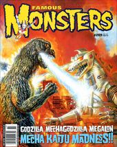 Famous Monsters of Filmland #269