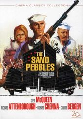 The Sand Pebbles (Special Edition) (2-DVD)
