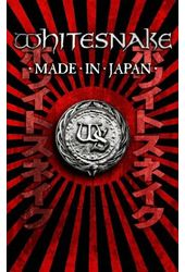 Whitesnake: Made in Japan
