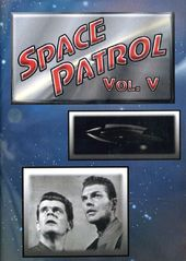 Space Patrol - Volume 5: 4 Episode Collection