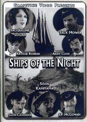 Ships of the Night (Silent)