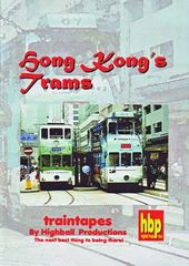 Trains - Hong Kong's Trams