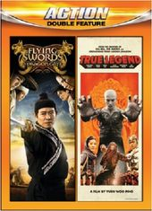 Flying Swords of Dragon Gate / True Legend (2-DVD)