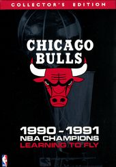 Basketball - Chicago Bulls: 1990-1991 - NBA