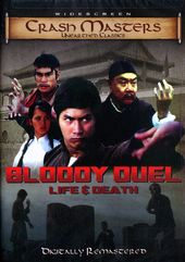 Bloody Duel - Life and Death