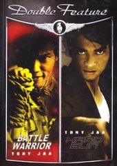 Battle Warrior / Hard Gun (2-DVD)