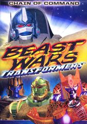 Beast Wars Transformers: Chain of Command