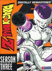 Dragonball Z - Season 3 (Frieza Saga) (6-DVD)