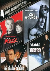 Steven Seagal Collection: 4 Film Favorites (Hard