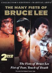 The Many Fists of Bruce Lee: The Fists of Bruce