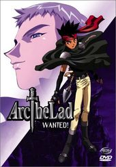 Arc the Lad: Wanted