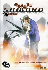 Saikano, Volume 1: Girlfriend (2-DVD)