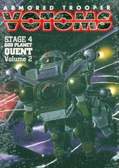 Armored Trooper Votoms - Stage 4: God Planet