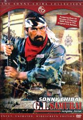 G.I. Samurai (Widescreen) (Japanese, Subtitled in
