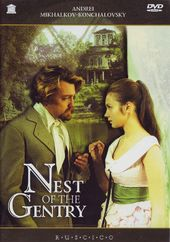 Nest of the Gentry (Russian, Subtitled in English)