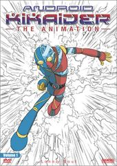 Android Kikaider: The Animation, Volume 1 -