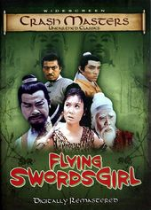 The Flying Swordsgirl (Subtitled in English)