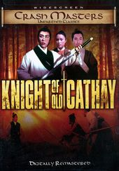 Knight of Old Cathay