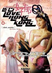 Let's Love Hong Kong (Chinese, Subtitled in