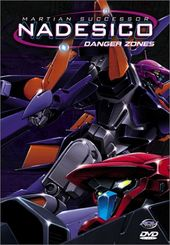 Martian Successor Nadesico 3: Danger Zones