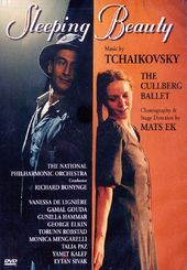 Tchaikovsky: Sleeping Beauty (The Cullberg Ballet)