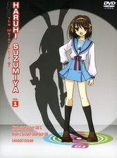 The Melancholy of Haruhi Suzumiya, Vol. 1 (DVD +