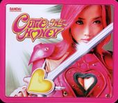Cutie Honey (Limited Edition, Subtitled)