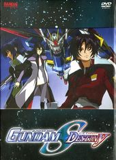 Mobile Suit Gundam Seed Destiny, Vol. 7