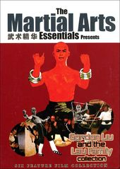 Martial Arts Essentials, Volume 5 - Gordon Liu &
