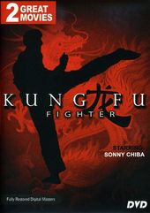 Kung Fu Fighter (The Street Fighter / Return of