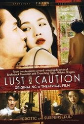 Lust, Caution (Original NC-17 Rated Version)