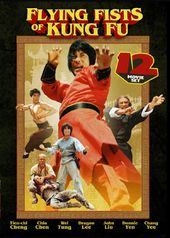 Flying Fists of Kung Fu: 12-Movie Collection