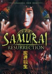 Samurai Resurrection