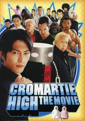 Cromartie High: The Movie
