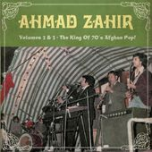 The King of 70's Afghan Pop, Vols. 2 & 3 (2-CD)