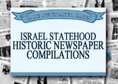 Israel Statehood - Historic Newspaper