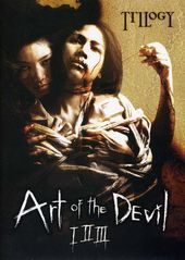 Art Of The Devil Trilogy