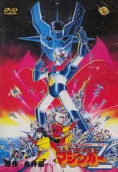 Mazinger Z, Part 2 - Episodes 32-61 [Import]