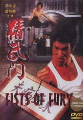 Fists of Fury [Import]