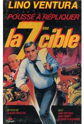 La 7eme cible [French]