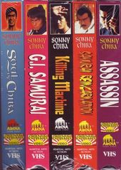 Sonny Chiba Collection (Assassin / Samarai