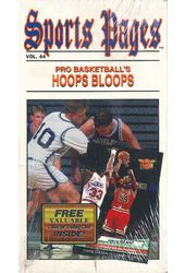 Basketball - Hoops Bloops
