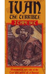 Ivan The Terrible (2-Tape Set)
